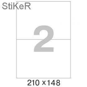 544861 Этикетки самоклеящиеся ProMega Label глянцевые 210x148 мм (2 штуки на листе А4, 100 листов в упаковке)